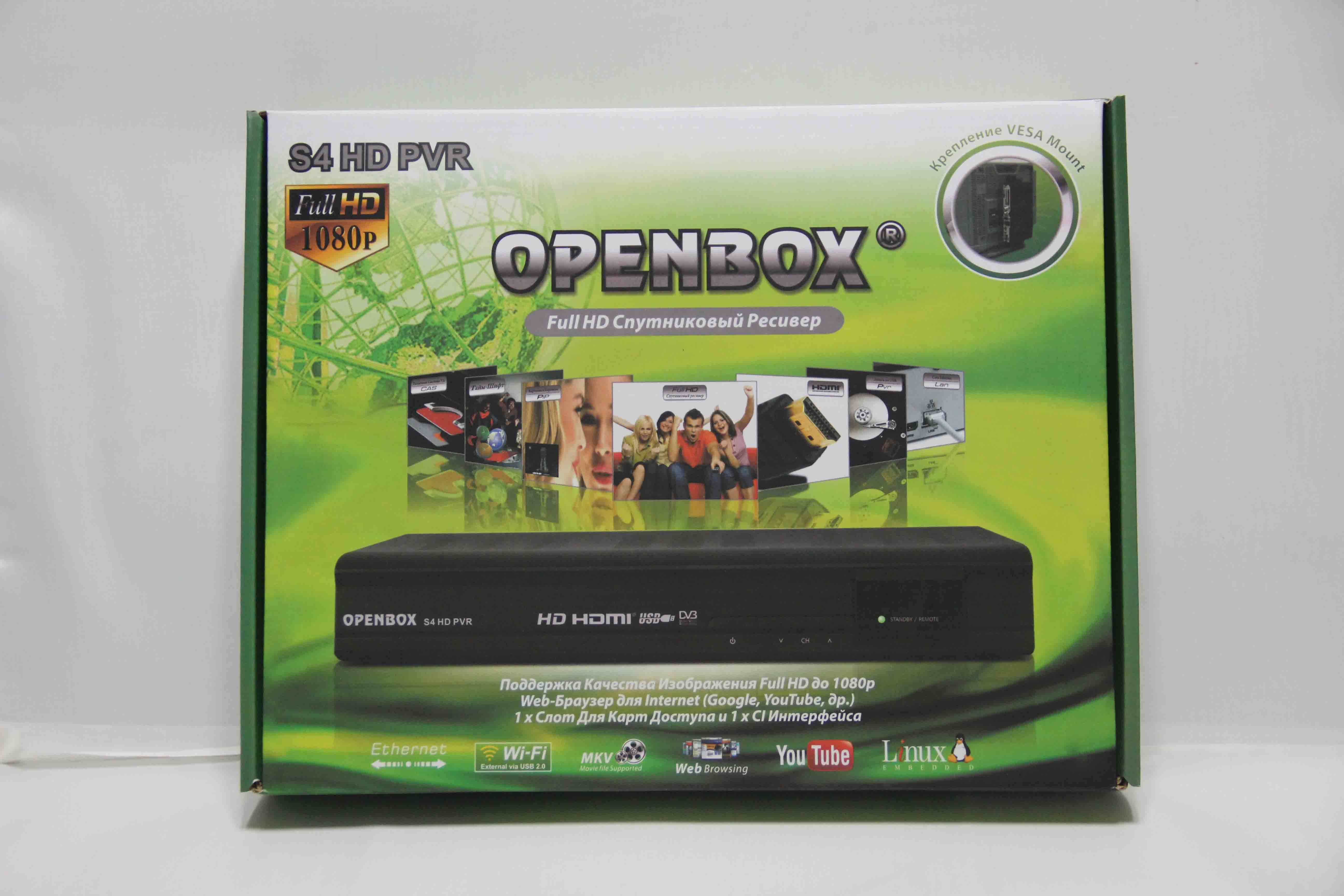 Openbox S4 HD linux system Support 3G receiver