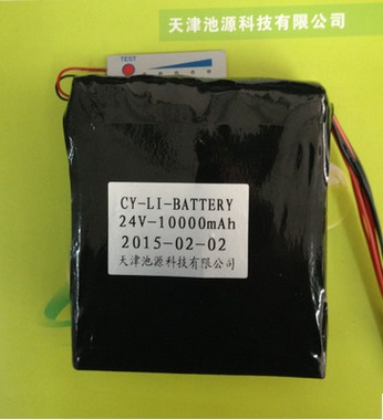 Rechargeable Battery 2200mAh 11.1V Applied to Drone The Lithium Battery