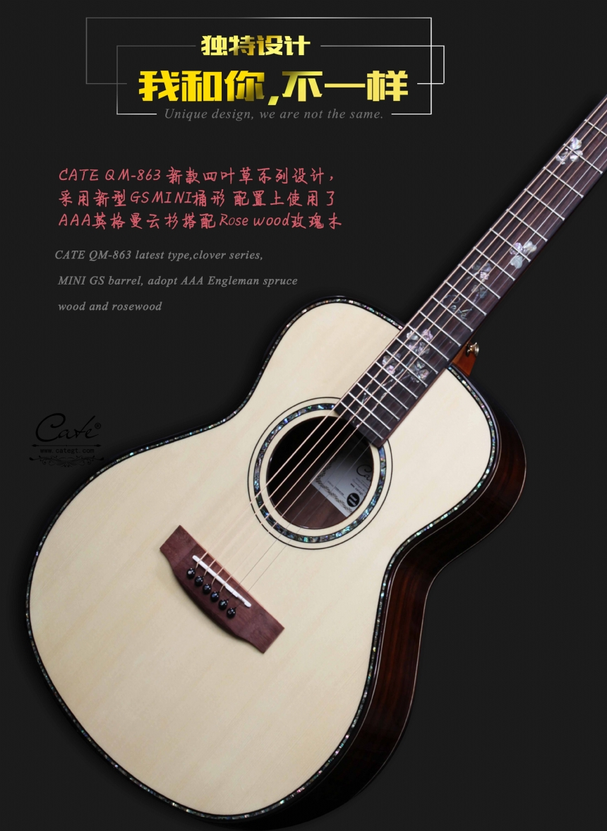Factory direct wholesale price 36 inch top solid acoustic travel guitar from China