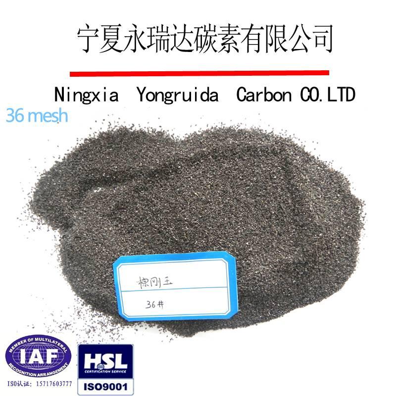 Abrasive brown fused alumina