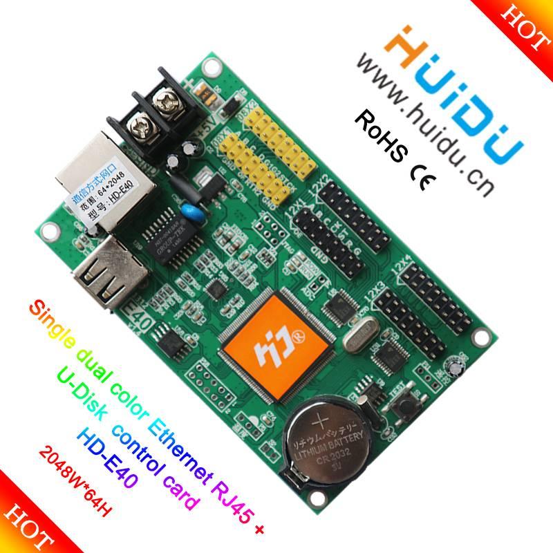 cheap express led display control card E40