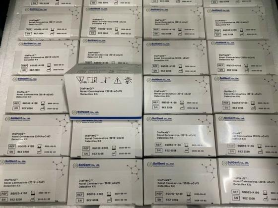 COVID-19 Test Kit for Wholesale
