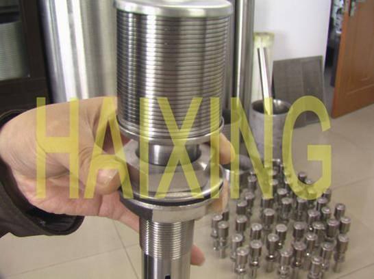 Nozzle (Filter Strainer)