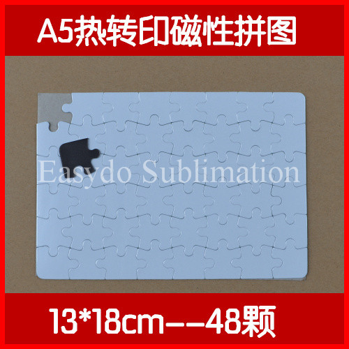 Sell Sublimation Magnetism Puzzle A3/a4/a5/heart/round/mini Puzzl