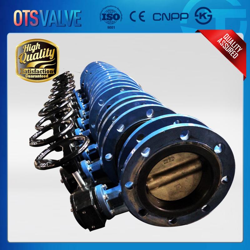 U type worm gear flange butterfly valve