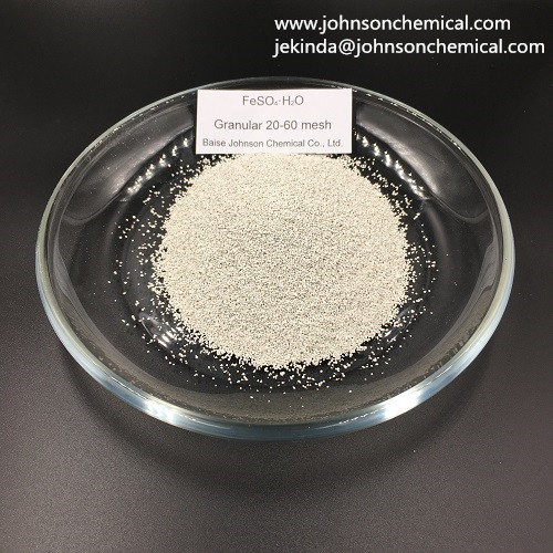Ferrous Sulphate Monohydrate 20-60 Mesh