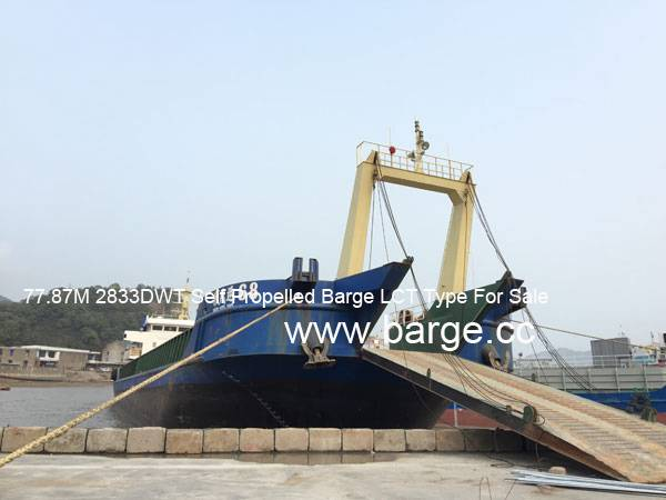77.87M 2833DWT self propelled barge  LCT for sale