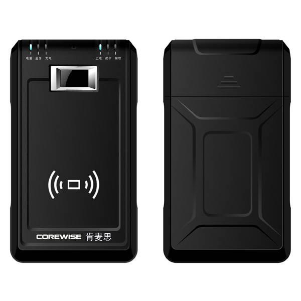 CR30 fingerprint reader with RFID