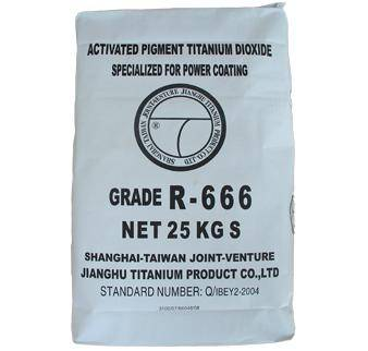 TITANIUM DIOXIDE RUTILE(powder coating)