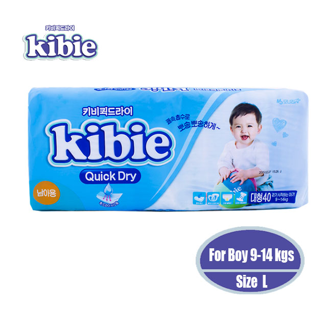 Kibie Disposable baby diapers made in Korea quick dry diapers with magic tape Size L