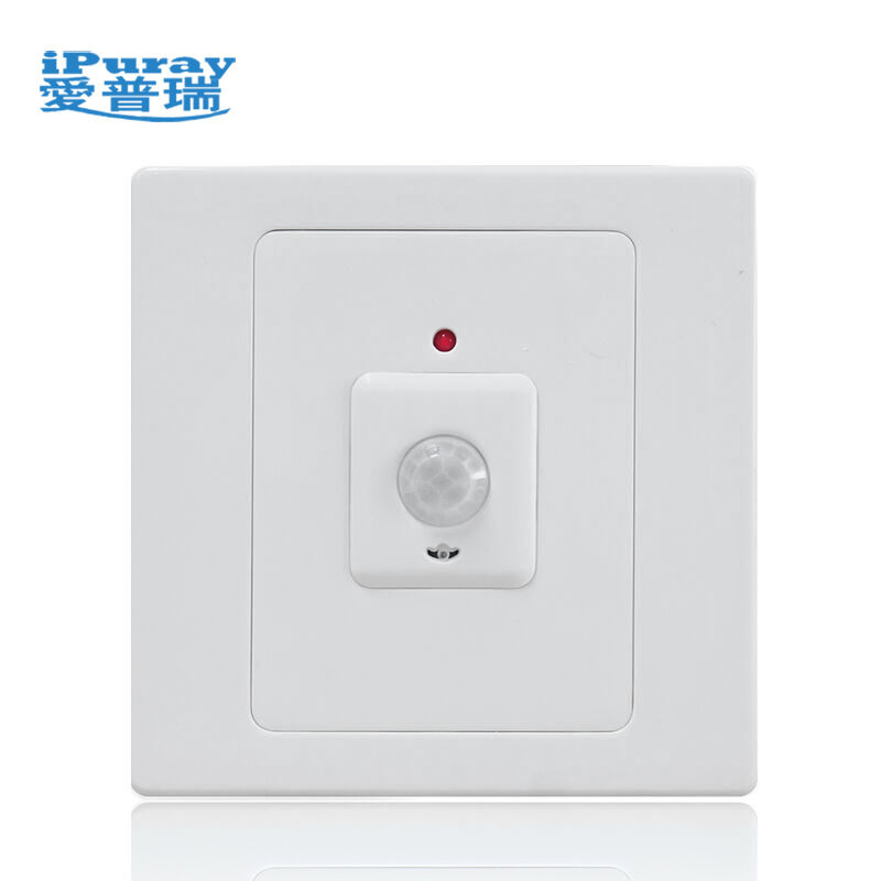 Adjustable Delay Off PIR Motion Infrared Sensor Light Switch 220V