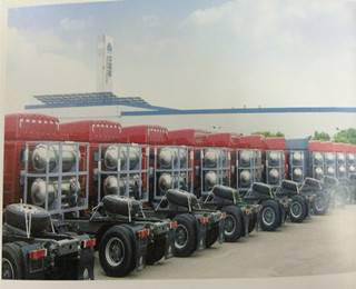Liquid nature gas tank for vehicle like Bus and heavy truck