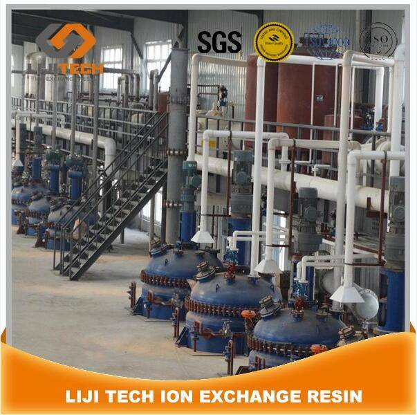 China manufacturer water softening cation exchange resin 001x8