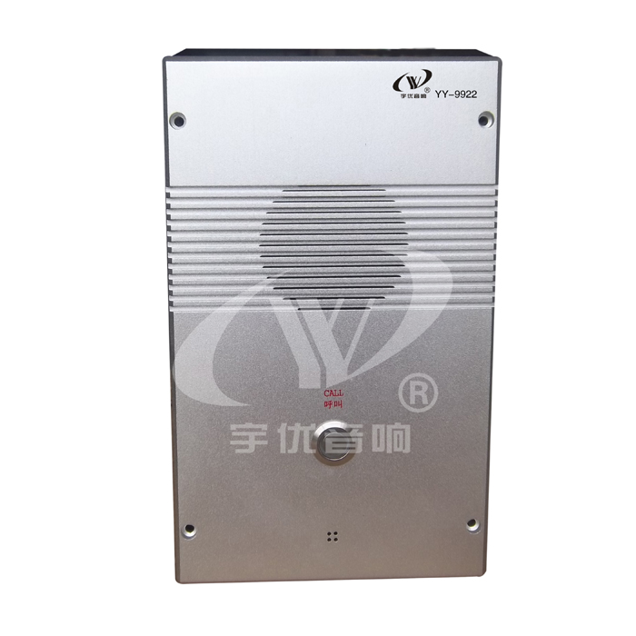 IP Intercom Wall Mounted Terminal for Help