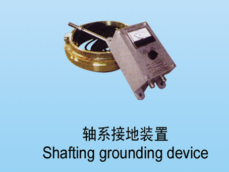 Marine shaft grounding device for ship