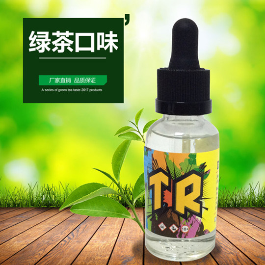 Particularly OEM Flavor E-Liquid for Vapor