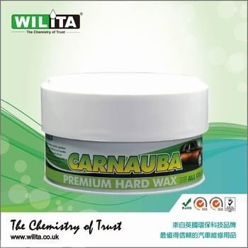 Wilita Carnauba Premium Hard Wax