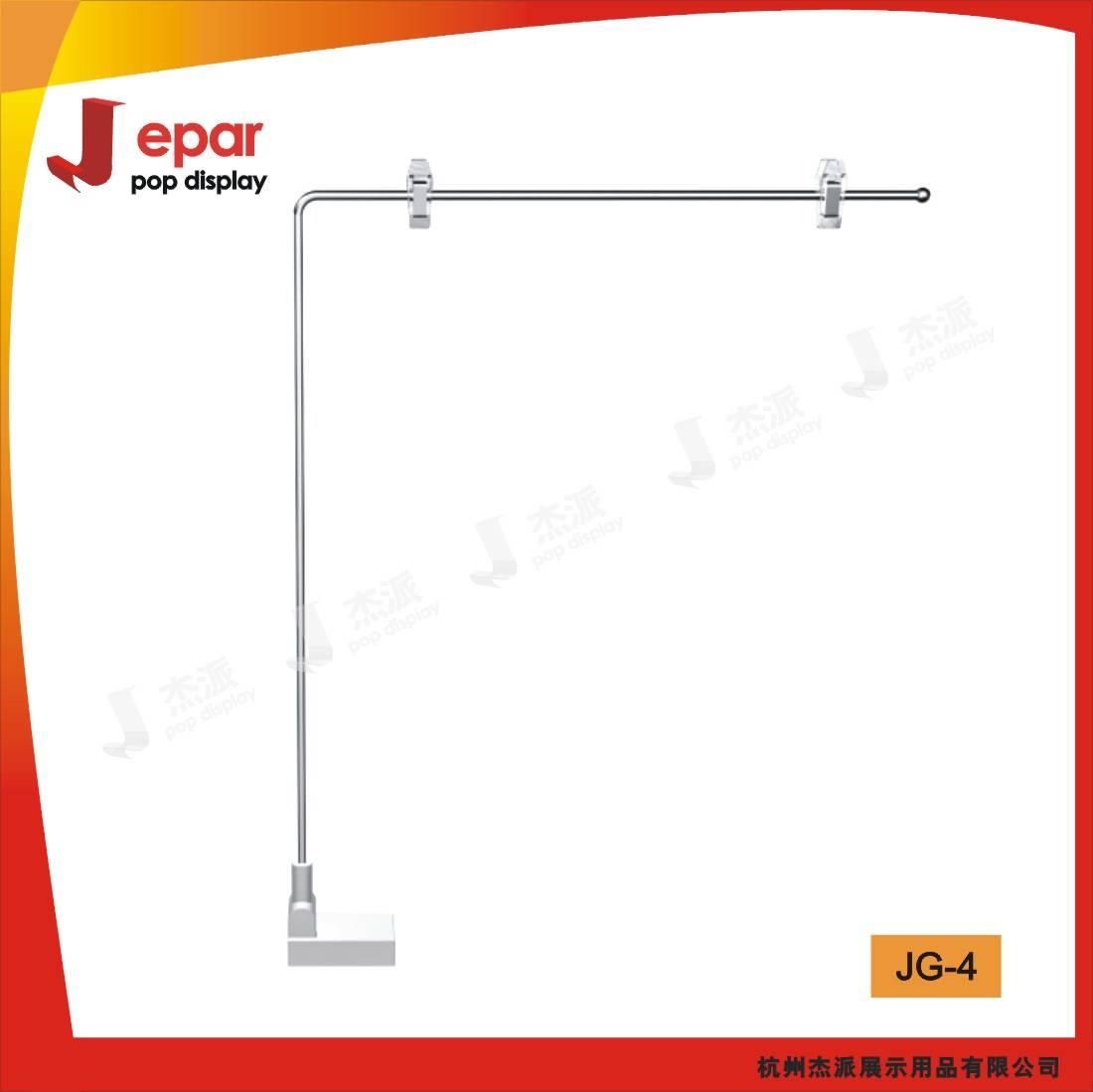 Metal adjustable rotating magnetic tabletop poster display stand