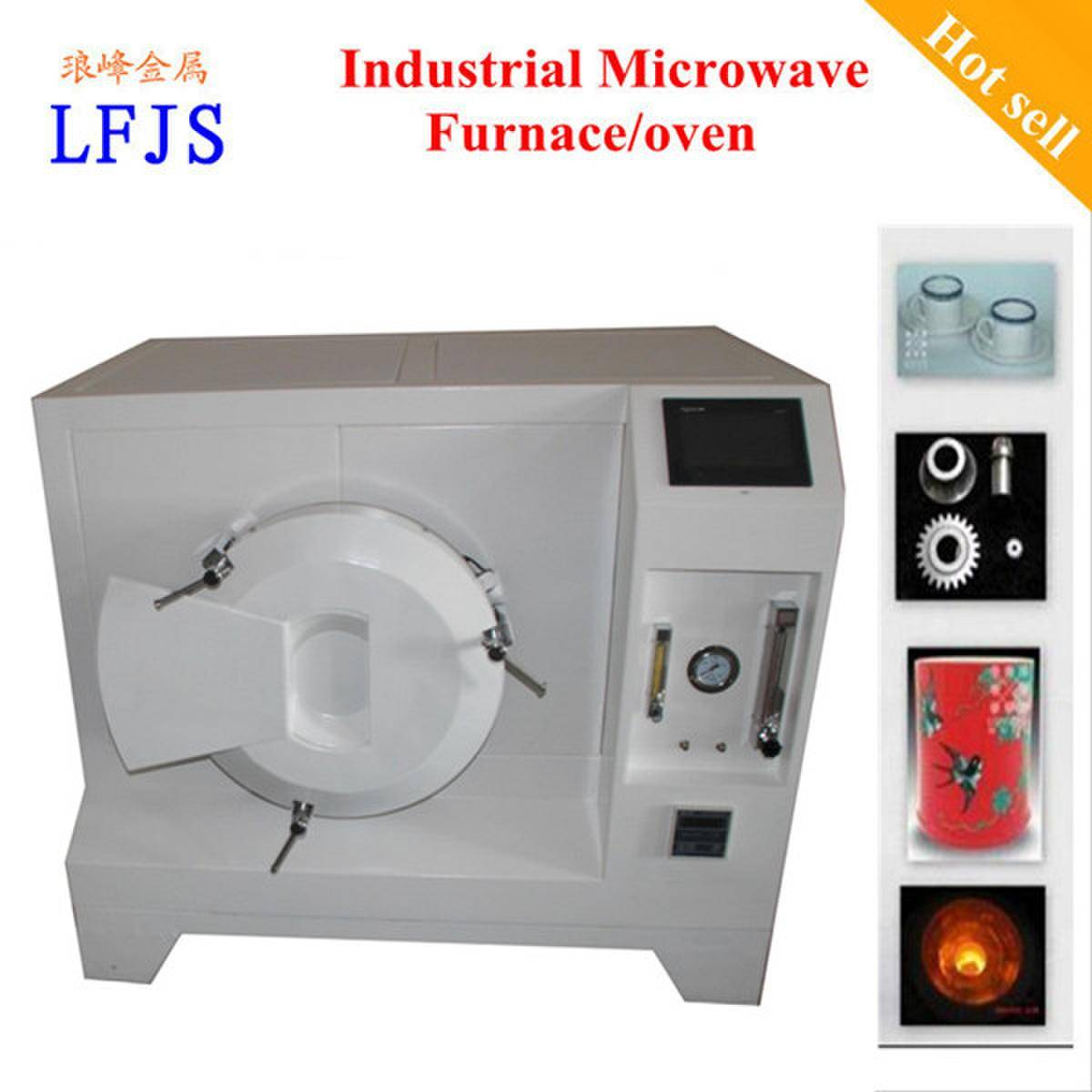 qualize the moisture level of product magnetron short protection high-qualityindustry microwave