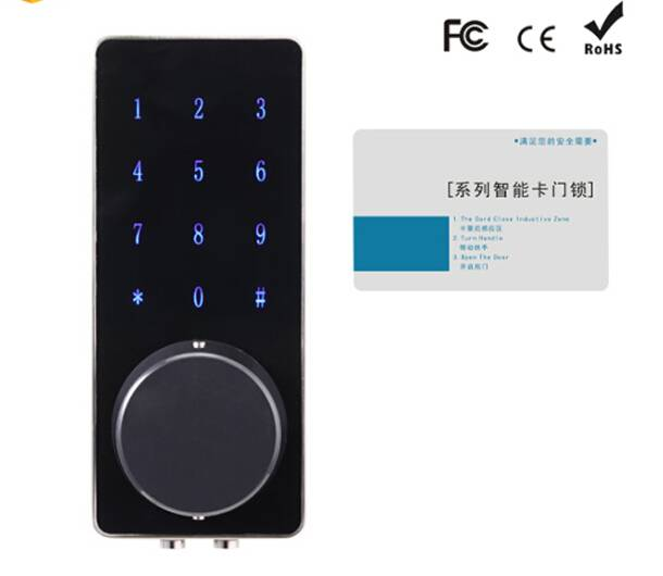 Newest smart touchpad intelligent hotel RFID door lock with a mechanical emergency key