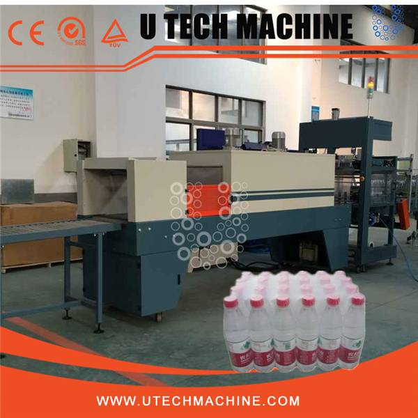 Automatic PE film heating shrink wrapping machine