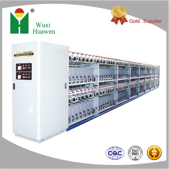 polyester two for one twisting machine (HW310G)