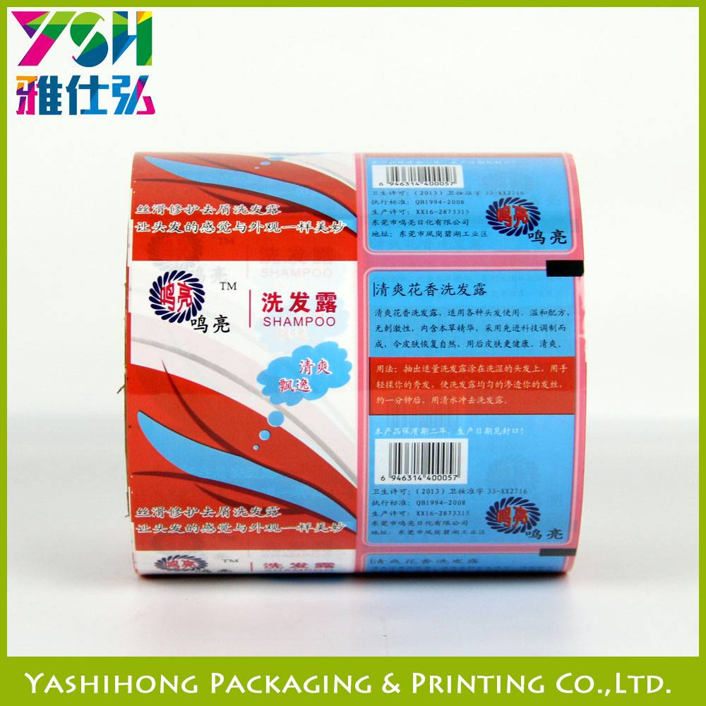 FILM / PACKING FILM/SNACK PACKING FILM