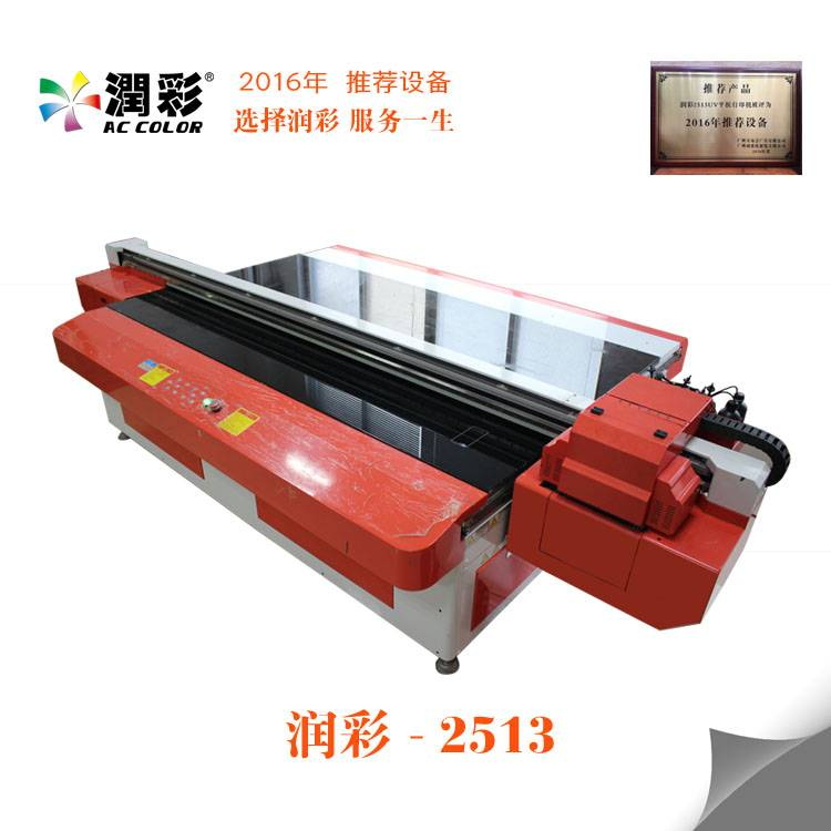 Mobile Phone Case Flatbed Printer 2513 Directly Printing