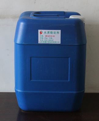 Reverse Osmosis Bactericide