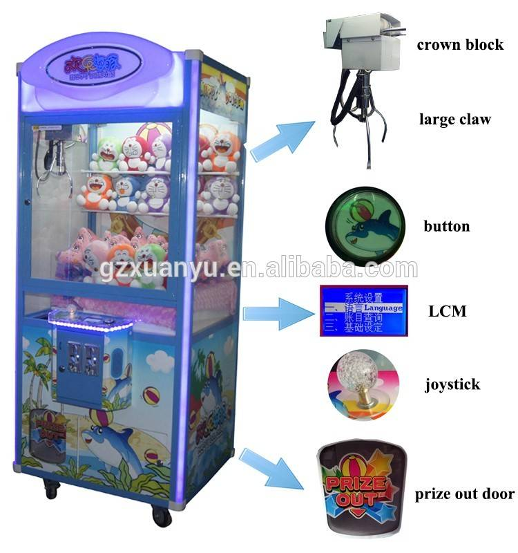 OEM/ODM amusement park single claw electronic games amusement toy catcher game toy claw crane prize