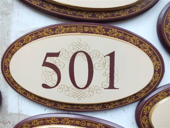 doorplate room plate department brand building advertising signs