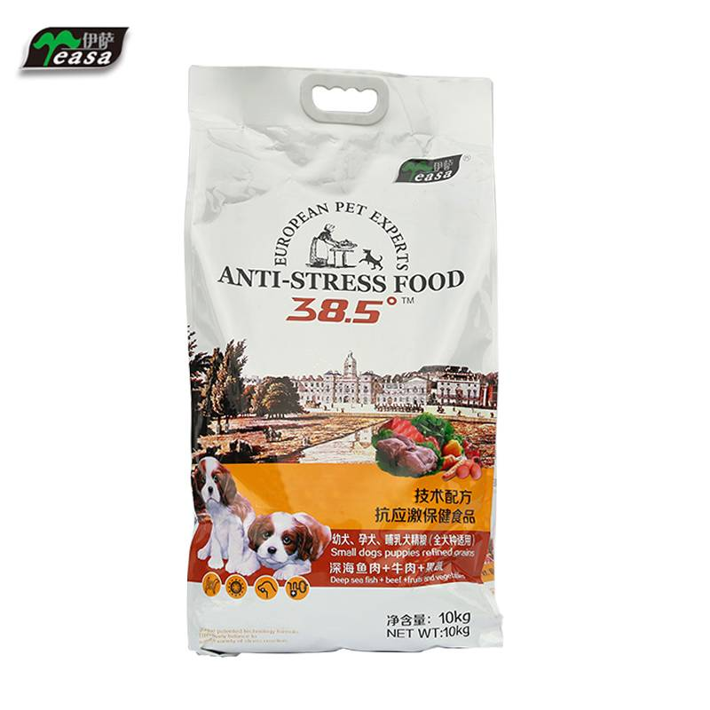 pet feed pet food for dog