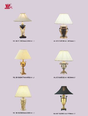 Table Lamps& Reading Lamps