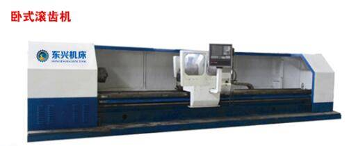 Horizontal Horizontal Roll Gear Machine