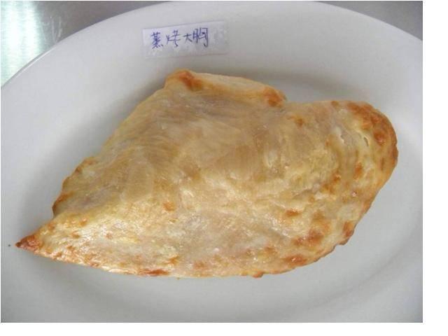 Frozen roasted chicken breast fillet