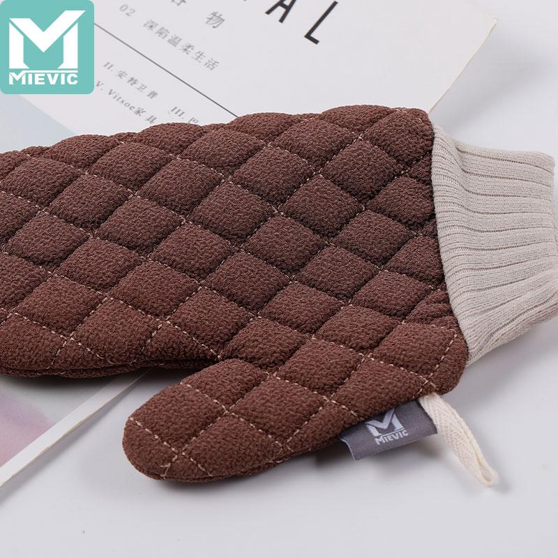 HY Pineapple gloves deep coffee 917555 MIEVIC