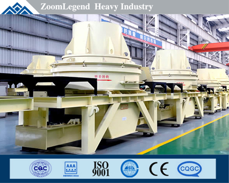 High Efficient PCL Sand Making Machine For Sale