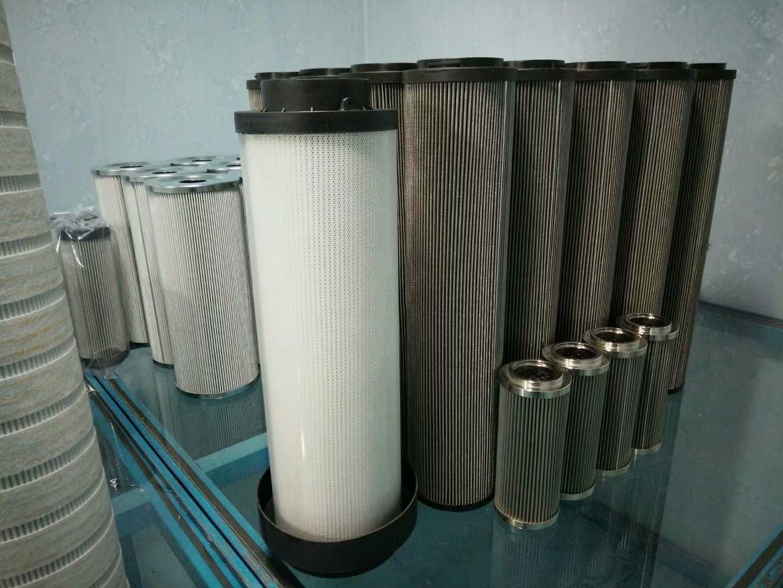 WU-160X80-J Suction Filter Cartridge