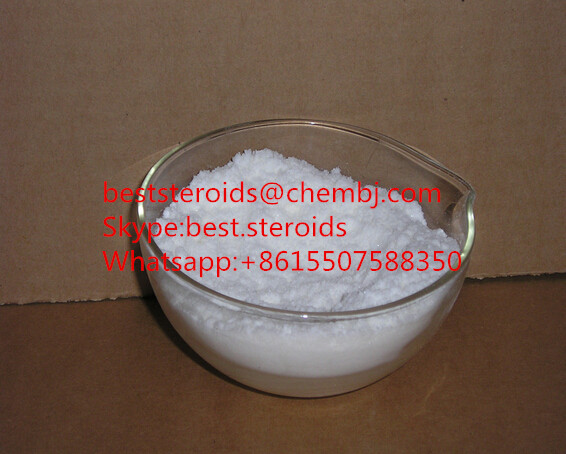 Ivermectin CAS 70288-86-7 99% Purity Veterinary Medicine