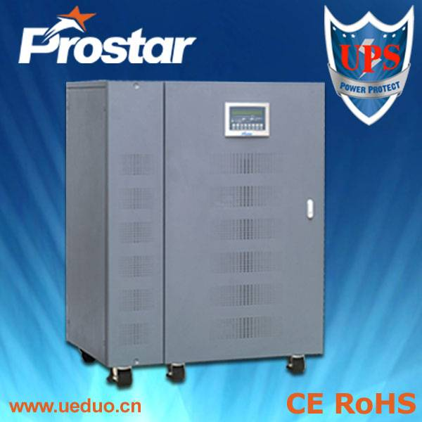 Prostar best low frequency 3 phase 120 kva ups