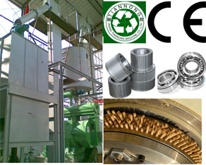 Complete Biomass Pelleting Line with Capacity 1-8ton/1hour