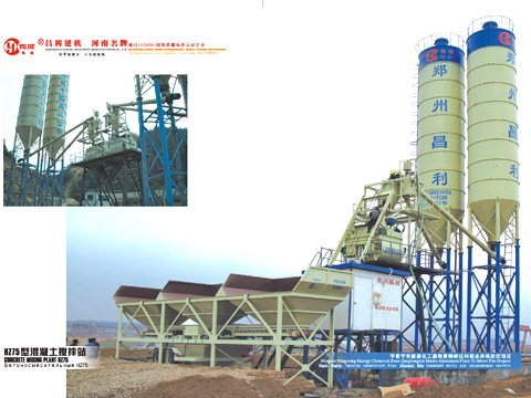 HZS75 Medium Concrete Mixing Plant