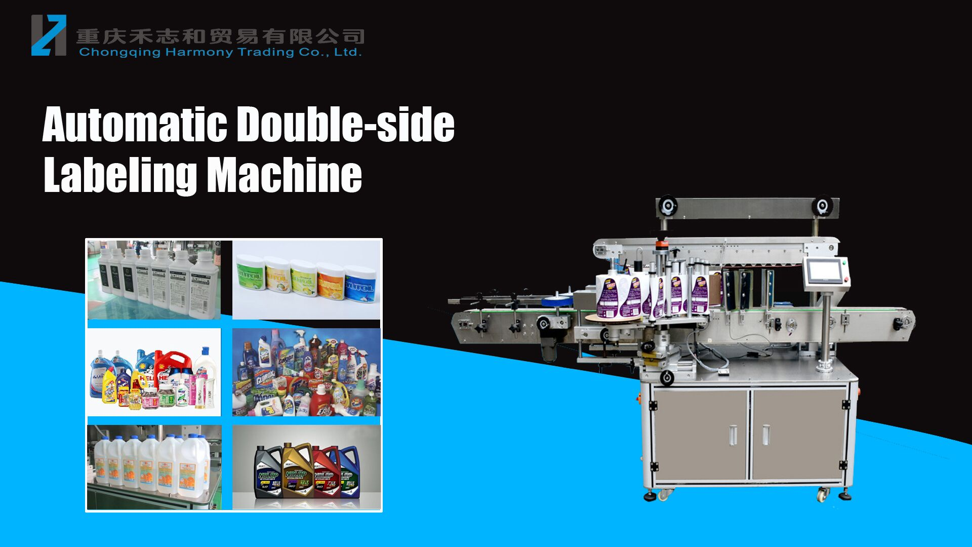 Automatic Double-side Labeling Machine