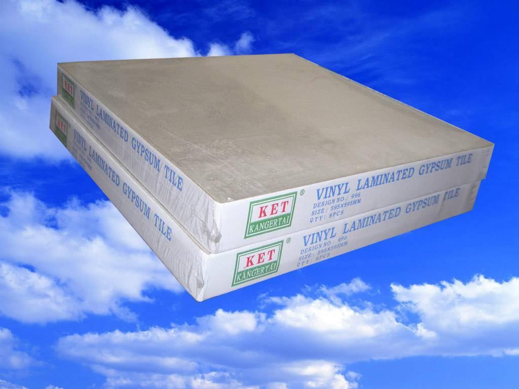 Laminated PVC Gypsum Ceiling Board