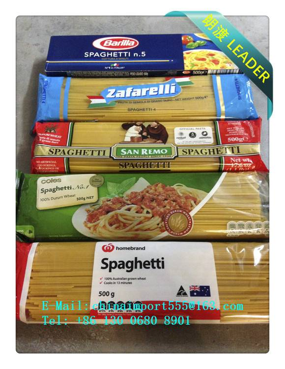 Spanish Spaghetti Import Guangzhou Labeling