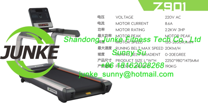 treadmill commercial fitness equipemnt gym equipment