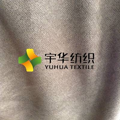 100% polyester suede fabric for sofa