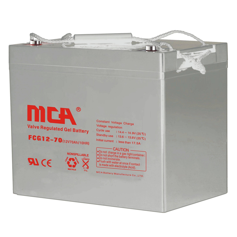 12V70AH GEL battery