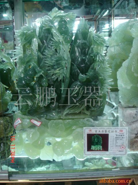 jade craft