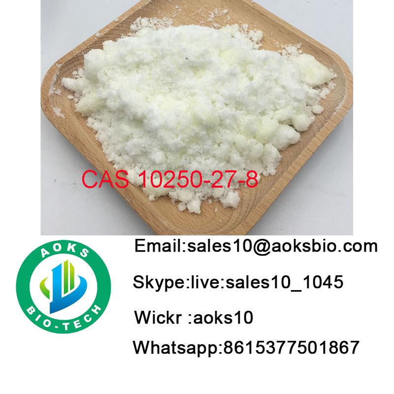 CAS10250-27-8 2-(Benzylamino)-2-methyl-1-propanol